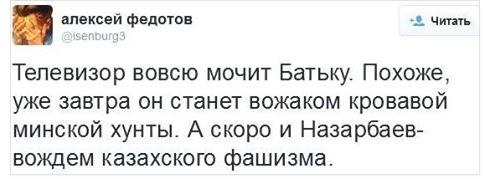 Минские переговоры могут продолжиться в пятницу, - СМИ - Цензор.НЕТ 973