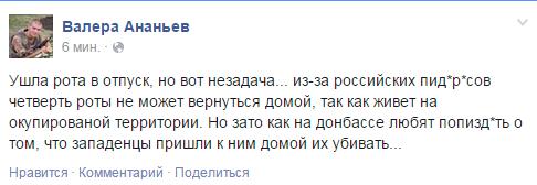 """""""Здесь диверсанты бегают, как зайцы. Мы обязательно победим"""", - футбольные ультрас из разных уголков Украины защищают Мариуполь - Цензор.НЕТ 8530"""
