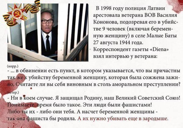Пикетчики ворвались на сессию Запорожского облсовета - Цензор.НЕТ 2174