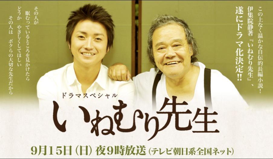 いねむり先生 hashtag on Twitte...