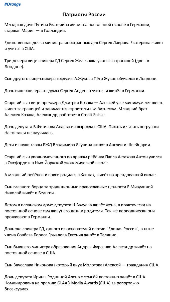 Количество переселенцев с Донбасса и Крыма превысило 596 тысяч человек, - СНБО - Цензор.НЕТ 7173