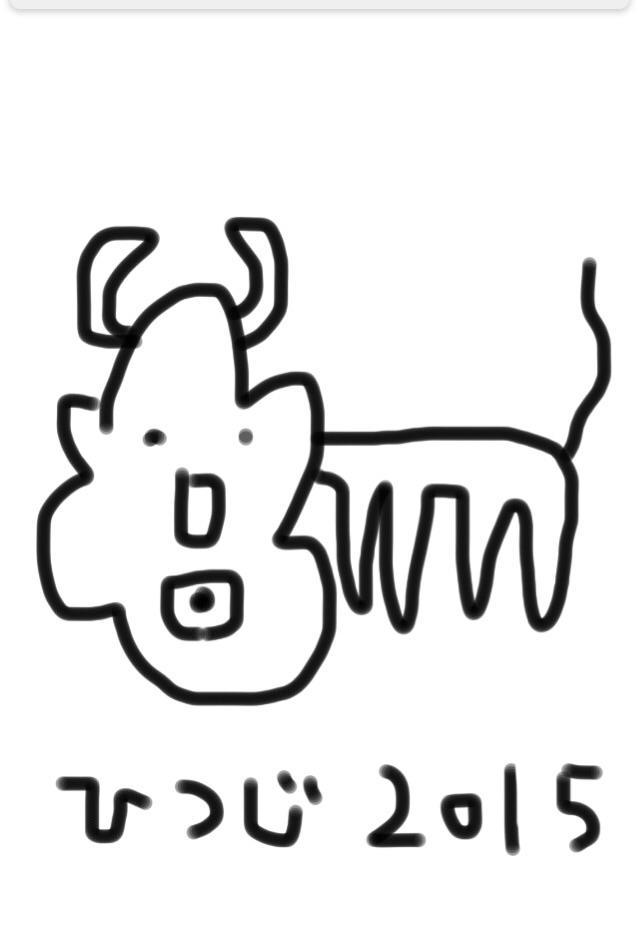 来年の干支の羊を描きました。ちょっと早いですが、2015年も素晴らしい年になりますように! http://t.co/I3MidCcyic