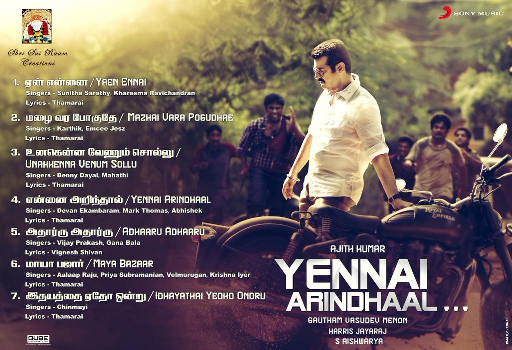 Yennai Arindhaal Track list