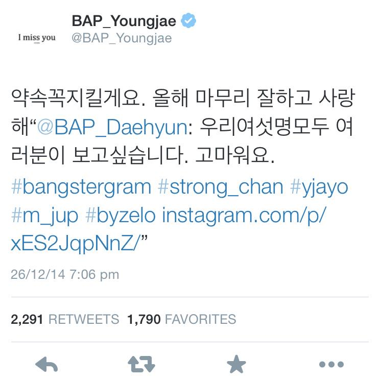 B A P's Daehyun, Youngjae and Jongup tweet for the first