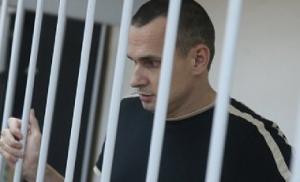 лефортовский районный суд города москвы официальный сайт