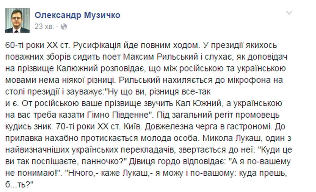 Волонтеры создали мультиязычный сайт о событиях на Майдане и Донбассе - Цензор.НЕТ 4733
