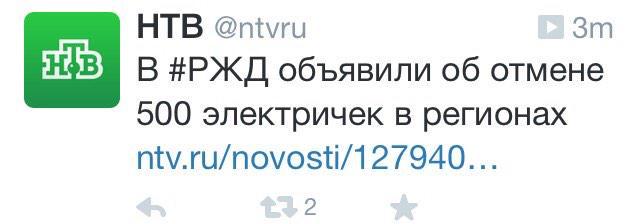 Беларусь из-за ситуации в Украине тоже отменила поезд в оккупированный Крым - Цензор.НЕТ 7885