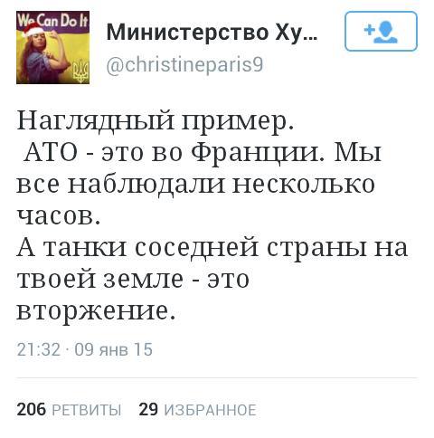 Два десятка населенных пунктов на востоке Украины без света из-за террористов - Цензор.НЕТ 5694