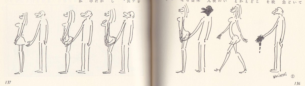 犠牲になった漫画家のヴォランスキー(Wolinski)、カビュ(Cabu)先生はハラキリ誌の頃から活躍していて、70年頃に日本でも紹介されてたベデね。植草甚一氏が著書で紹介したハラキリ掲載のヴォランスキー先生のマンガ↓ http://t.co/kfdFjKh3gI