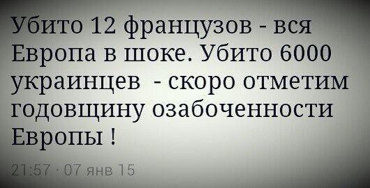 """Яценюк выразил соболезнования в связи с трагедией во Франции: """"Мы должны быть едины в борьбе с терроризмом"""" - Цензор.НЕТ 1696"""