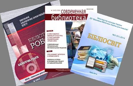 """Нова рубрика """"Віртуальний бібліодайджест"""" http://metobuks.blogspot.com/2015/01/blog-post_8.html… #підвищення_кваліфікації"""