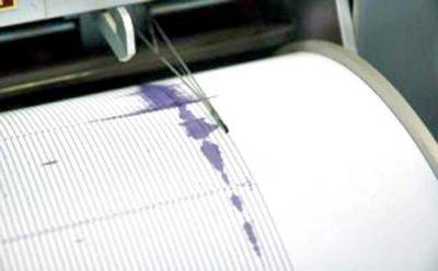 Terremoto Oggi Ligura in tempo reale sentito a Rezzoaglio (Genova) e Zerba (Piacenza, Emilia-Romagna), i dati di INGV terremoti