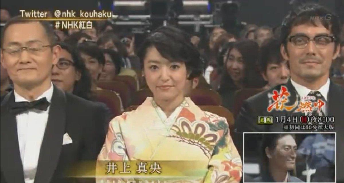 Inoue husband mao J