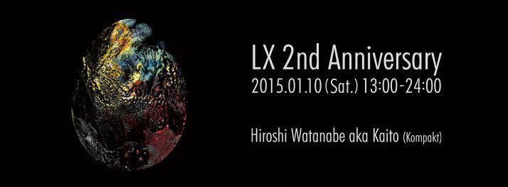 土曜日渋谷LX2周年!僕3Fの華フロアでFall枠でDJします  ゲストにヒロワタさん@hw_aka_kaito  13:00からでFall野郎は19:00ぐらいからやります 遊びにきてね http://t.co/5zw907cSzU http://t.co/yMIUvIreAn