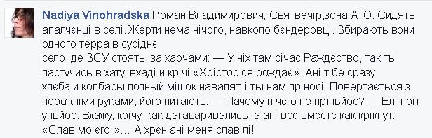 В Евросоюзе приняли во внимание предложения Сороса о $50 млрд помощи Украине - Цензор.НЕТ 5413
