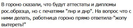 Штайнмайер напомнил Лаврову о Минских договоренностях - Цензор.НЕТ 2644