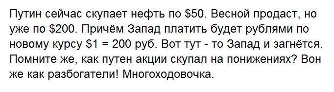 Бои в Донецке не прекращаются: 2 мирных жителя погибли за сутки, 7 человек ранены, - мэрия - Цензор.НЕТ 1646