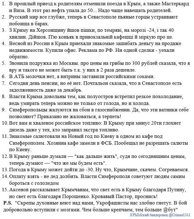 Штайнмайер напомнил Лаврову о Минских договоренностях - Цензор.НЕТ 2449
