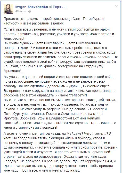 80% случаев нарушения режима прекращения огня происходит вокруг Донецкого аэропорта, - ОБСЕ - Цензор.НЕТ 317