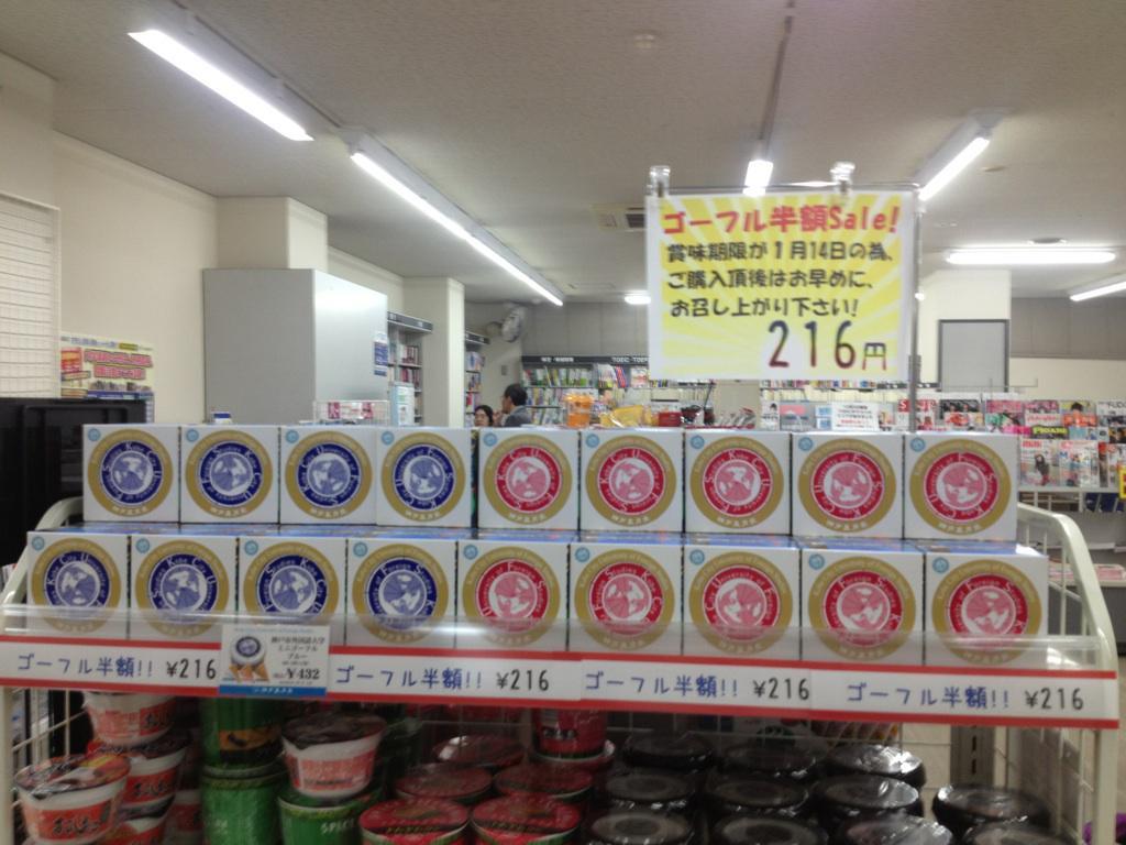 外国 神戸 大学 生協 語 市
