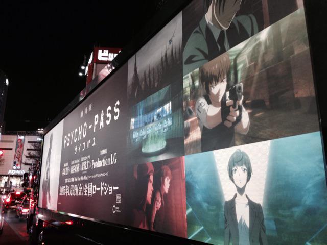 『劇場版 PSYCHO-PASS サイコパス』、TOHOシネマズ渋谷での初日舞台挨拶が終了しました。お越しくださった皆様ありがとうございました!そして次の会場へ移動〜。  そうしたら、ちょうど外に護送車が!  #pp_anime