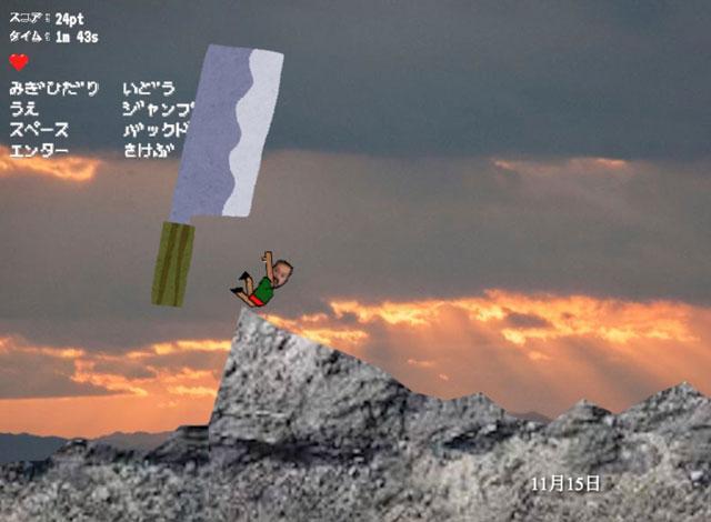 「がんばれ!ゴンゾ・国東クッキング伝説」というゲーム、ついにリリース。国東に滞在して出会った食材たちをバックドロップ。 @yn02 @inafact の両氏によるプログラミング!!!!  http://t.co/gCH35iqkJn http://t.co/d7PGpKgpH5