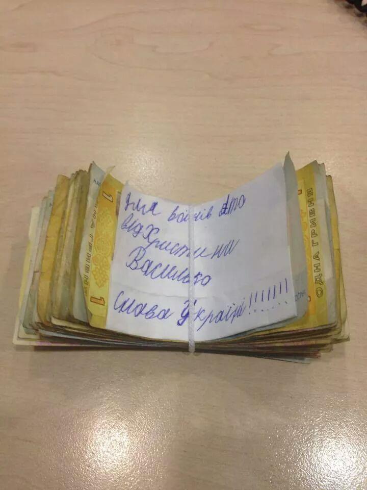 Осужденные черниговской женской колонии собрали помощь для украинских бойцов на передовую - Цензор.НЕТ 8507