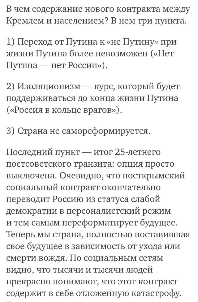 """Укринтерэнерго"""" хочет внести правки в контракт на поставку электроэнергии из РФ - Цензор.НЕТ 7066"""