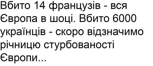 """Прикарпатцы передали 2 машины скорой помощи для бойцов """"Правого сектора"""" - Цензор.НЕТ 463"""