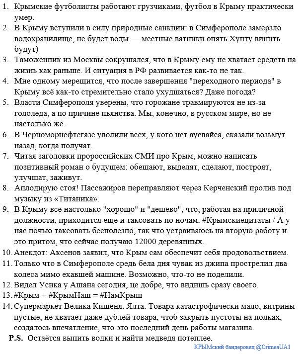 Комиссию по избранию председателя НАБ возглавил Рефат Чубаров - Цензор.НЕТ 4663