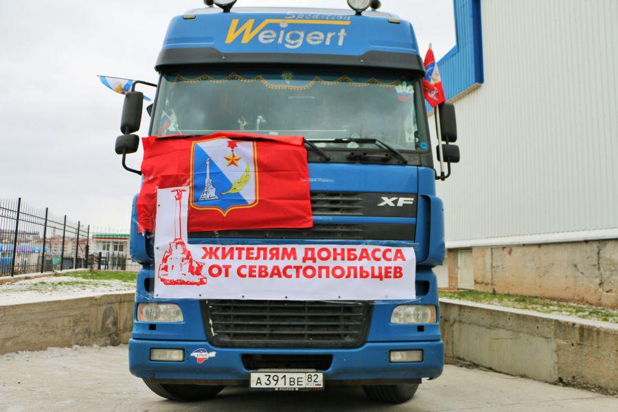 9 января Севастополь отправил очередной конвой с гуманитарной помощью на...