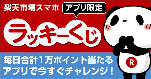 瑠璃 Shintaro0512 Twitter