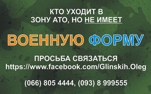 """""""Вторые сутки в Станице Луганской не стихают артобстрелы. Боевики разрушили 10 домов, подожгли Дом культуры и детсад"""", - Москаль - Цензор.НЕТ 9515"""