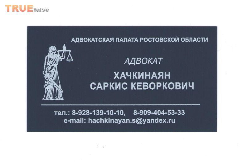 минем ышанычлы нотариусы тарасовка ростовской контакты адрес ООО