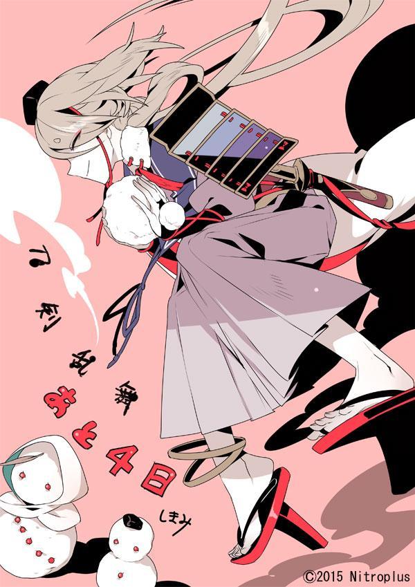 """可愛い!""""@tkrb_ntr: 【刀剣乱舞-ONLINE-サービス開始!】 好きな一振りは選びましたか?まだという方は特設サイトで事前に選んでおくのがお勧め!本日のイラストはしきみ様に描いて頂きました! #刀剣乱舞あと4日"""