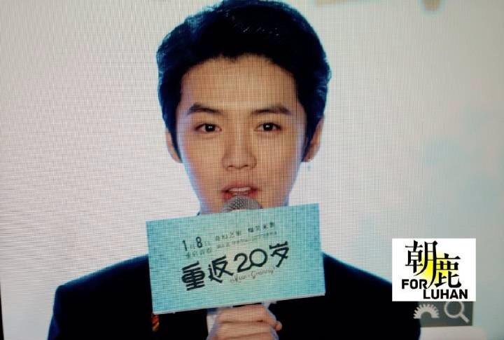 """[PREVIEW] 141229 'Back to 20 (Miss Granny)"""" Press Conference @ Shanghai [63P] B6A0pm6CAAAf6Q6"""