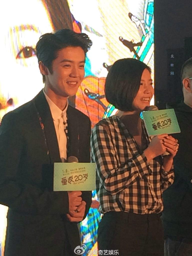 """[PREVIEW] 141229 'Back to 20 (Miss Granny)"""" Press Conference @ Shanghai [63P] B6A31-ZCcAE7txe"""