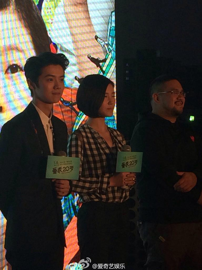 """[PREVIEW] 141229 'Back to 20 (Miss Granny)"""" Press Conference @ Shanghai [63P] B6A312yCYAA20Jo"""