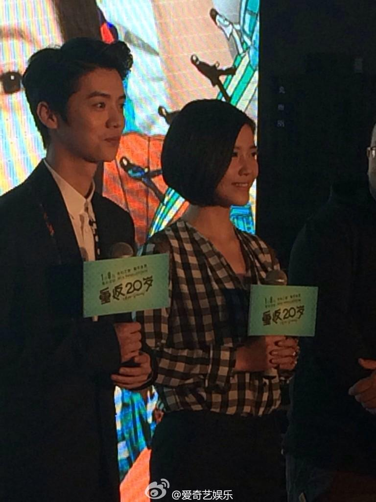 """[PREVIEW] 141229 'Back to 20 (Miss Granny)"""" Press Conference @ Shanghai [63P] B6A316PCcAEB1Bv"""