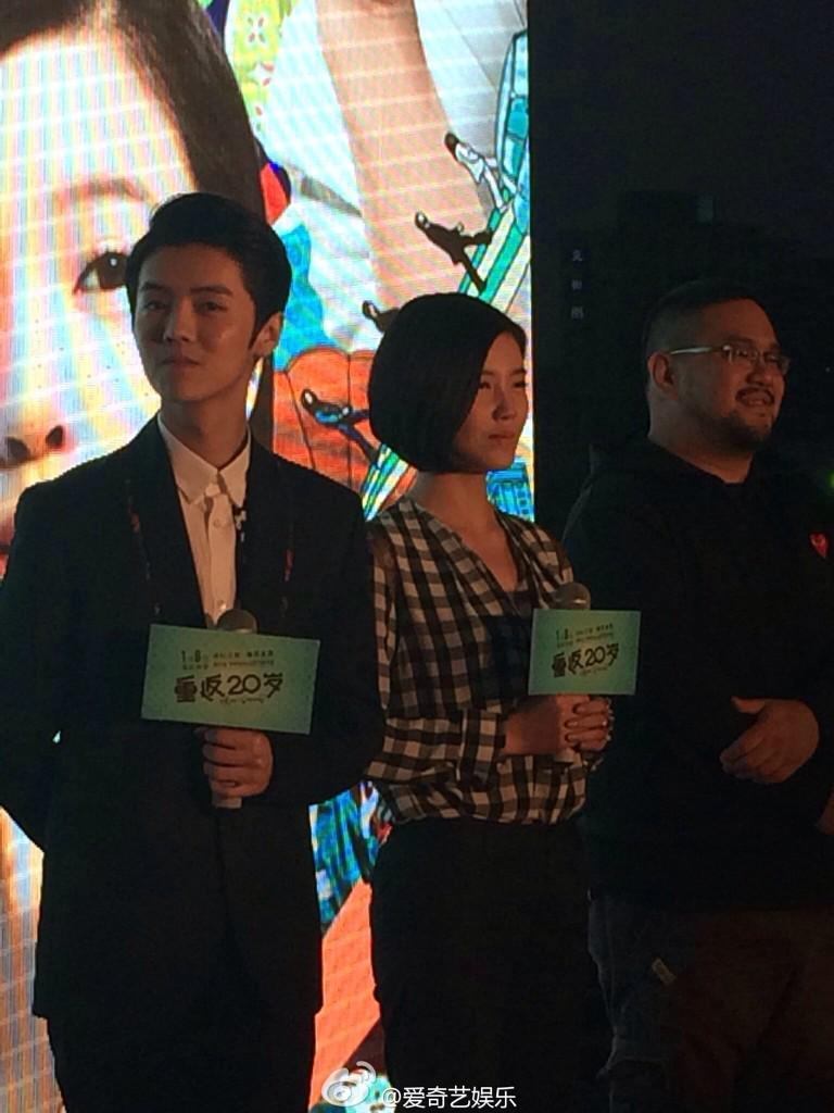 """[PREVIEW] 141229 'Back to 20 (Miss Granny)"""" Press Conference @ Shanghai [63P] B6A3y_7CUAAv6LV"""