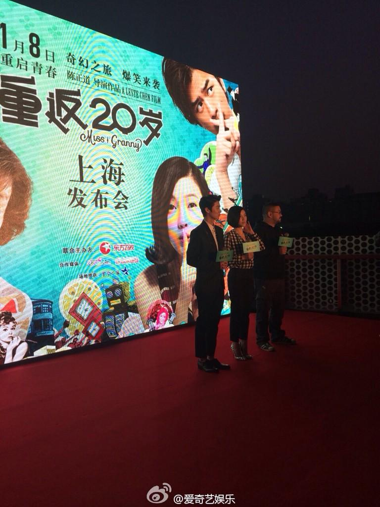 """[PREVIEW] 141229 'Back to 20 (Miss Granny)"""" Press Conference @ Shanghai [63P] B6A3zMlCUAAW0cY"""