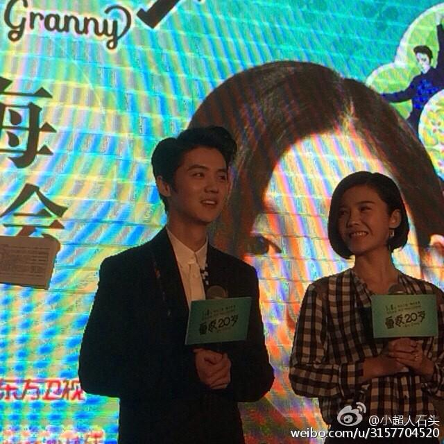 """[PREVIEW] 141229 'Back to 20 (Miss Granny)"""" Press Conference @ Shanghai [63P] B6A4vETCMAARBKr"""