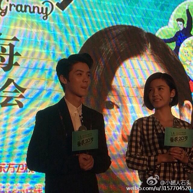 """[PREVIEW] 141229 'Back to 20 (Miss Granny)"""" Press Conference @ Shanghai [63P] B6A4vOACUAADdxU"""