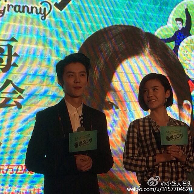 "[PREVIEW] 141229 'Back to 20 (Miss Granny)"" Press Conference @ Shanghai [63P] B6A4vPWCQAEGvMw"