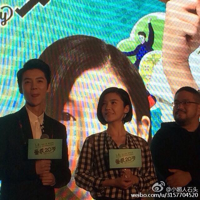 """[PREVIEW] 141229 'Back to 20 (Miss Granny)"""" Press Conference @ Shanghai [63P] B6A4yWRCEAEnVdi"""