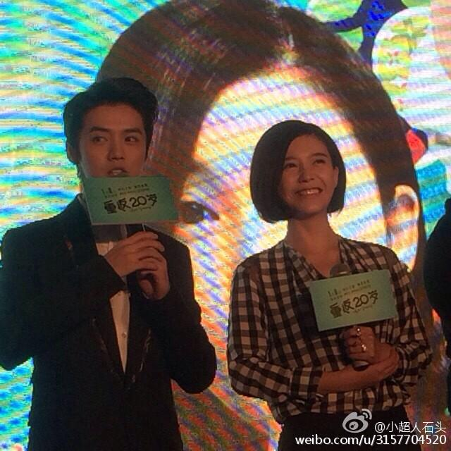 """[PREVIEW] 141229 'Back to 20 (Miss Granny)"""" Press Conference @ Shanghai [63P] B6A4yjFCcAAtzQ0"""