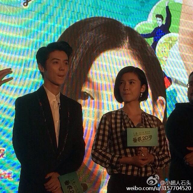 """[PREVIEW] 141229 'Back to 20 (Miss Granny)"""" Press Conference @ Shanghai [63P] B6A4ypRCMAE7nR0"""