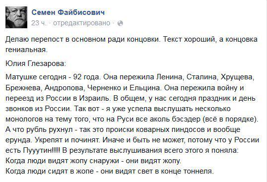 Ночь в зоне АТО прошла напряженно: террористы совершили восемь обстрелов, в районе Первомайска был бой - Цензор.НЕТ 1385