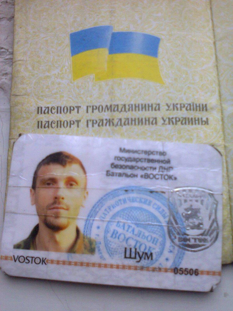 В Донецке погибли 4 российских морских пехотинца, еще 9 ранены, - координатор конструкторских групп украинских беспилотников - Цензор.НЕТ 9409