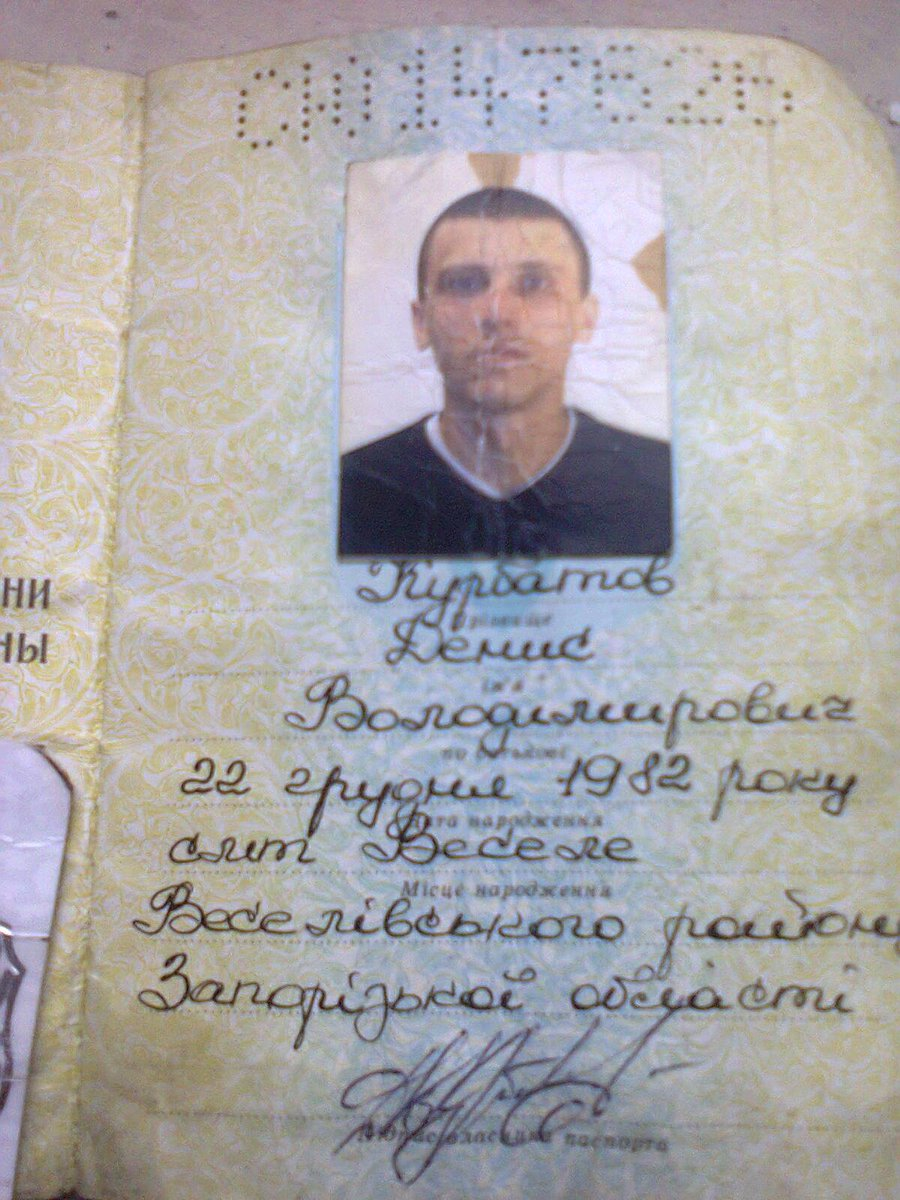 В Донецке погибли 4 российских морских пехотинца, еще 9 ранены, - координатор конструкторских групп украинских беспилотников - Цензор.НЕТ 8729